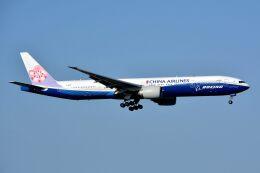 サンドバンクさんが、成田国際空港で撮影したチャイナエアライン 777-309/ERの航空フォト(飛行機 写真・画像)