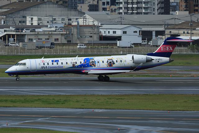 板付蒲鉾さんが、福岡空港で撮影したアイベックスエアラインズ CL-600-2C10 Regional Jet CRJ-702ERの航空フォト(飛行機 写真・画像)
