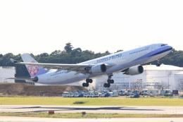 inyoさんが、成田国際空港で撮影したチャイナエアライン A330-302の航空フォト(飛行機 写真・画像)