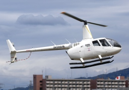 LOTUSさんが、八尾空港で撮影した大阪航空 R66 Turbineの航空フォト(飛行機 写真・画像)