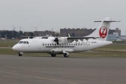 VIPERさんが、札幌飛行場で撮影した北海道エアシステム ATR-42-600の航空フォト(飛行機 写真・画像)