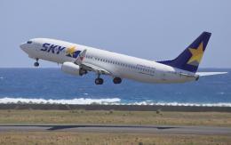航空フォト:JA737R スカイマーク 737-800