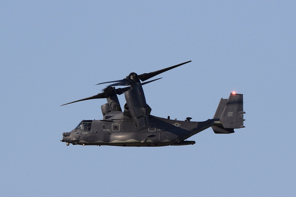 MH-38Rさんのアメリカ空軍 Bell Boeing V-22 (14-0071) 航空フォト