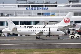 ワイエスさんが、鹿児島空港で撮影した北海道エアシステム 340B/Plusの航空フォト(飛行機 写真・画像)