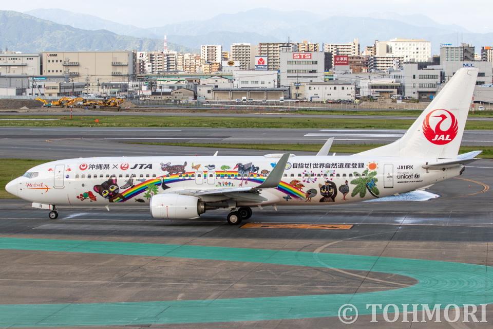 遠森一郎さんの日本トランスオーシャン航空 Boeing 737-800 (JA11RK) 航空フォト