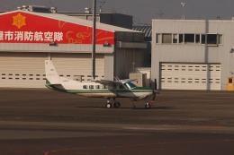 Hiro-hiroさんが、名古屋飛行場で撮影した共立航空撮影 208 Caravan Iの航空フォト(飛行機 写真・画像)