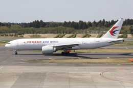 sky-spotterさんが、成田国際空港で撮影した中国貨運航空 777-Fの航空フォト(飛行機 写真・画像)