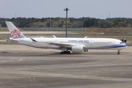 sky-spotterさんが、成田国際空港で撮影したチャイナエアライン A350-941の航空フォト(飛行機 写真・画像)