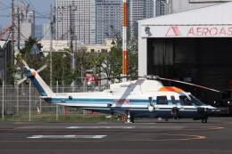 KAZFLYERさんが、東京ヘリポートで撮影した朝日航洋 S-76Cの航空フォト(飛行機 写真・画像)