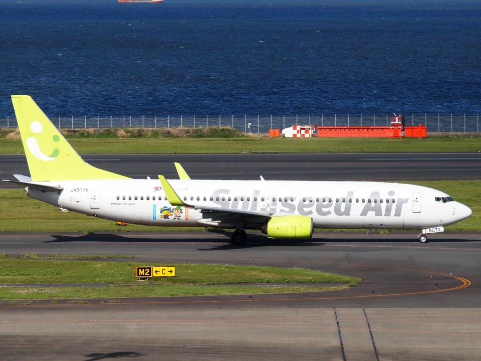 FT51ANさんのソラシド エア Boeing 737-800 (JA807X) 航空フォト