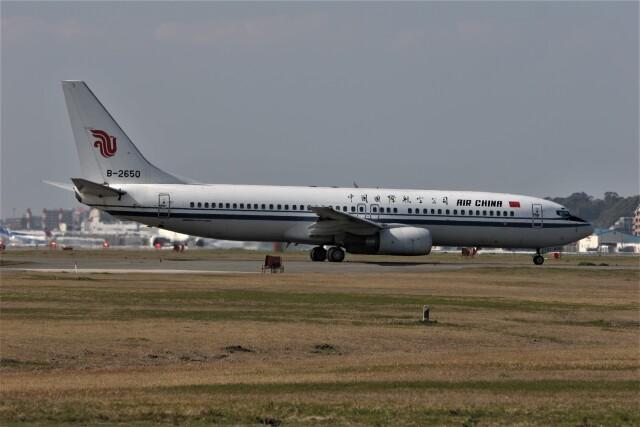 もぐ3さんが、福岡空港で撮影した中国国際航空 737-89Lの航空フォト(飛行機 写真・画像)
