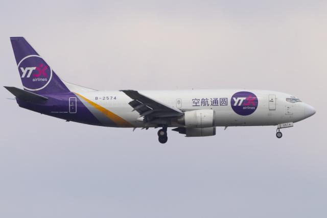 mameshibaさんが、成田国際空港で撮影したYTOカーゴ・エアラインズ 737-37K(SF)の航空フォト(飛行機 写真・画像)
