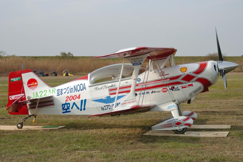 senyoさんのエアロック・エアロバティックチーム Pitts S-2 Special (JA22AR) 航空フォト