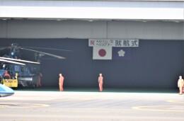 ヘリオスさんが、東京ヘリポートで撮影した警視庁 AS332L1 Super Pumaの航空フォト(飛行機 写真・画像)