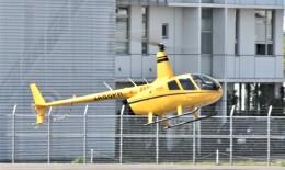 ヘリオスさんが、東京ヘリポートで撮影した日本法人所有 R66 Turbineの航空フォト(飛行機 写真・画像)