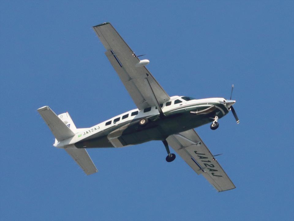 丸めがねさんのアジア航測 Cessna 208 (JA12AJ) 航空フォト