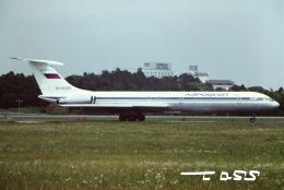tassさんが、成田国際空港で撮影したロシア航空 Il-62Mの航空フォト(飛行機 写真・画像)