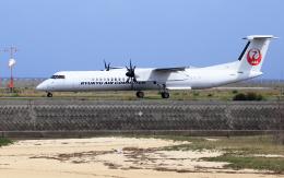 CL&CLさんが、奄美空港で撮影した琉球エアーコミューター DHC-8-402Q Dash 8 Combiの航空フォト(飛行機 写真・画像)