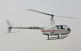 asuto_fさんが、下関あるかぽーとヘリポートで撮影したエス・ジー・シー佐賀航空 R44 IIの航空フォト(飛行機 写真・画像)