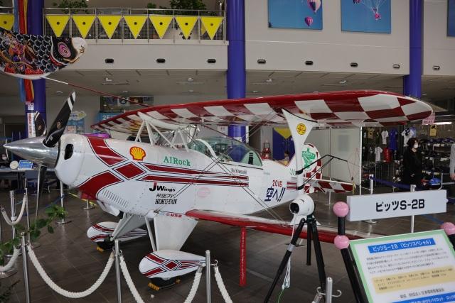 Wasawasa-isaoさんが、小松空港で撮影したエアロック・エアロバティックチーム S-2B Specialの航空フォト(飛行機 写真・画像)