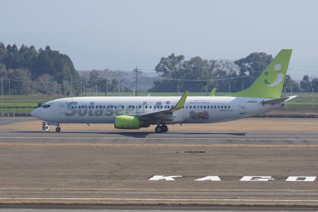 神宮寺ももさんが、鹿児島空港で撮影したソラシド エア 737-86Nの航空フォト(飛行機 写真・画像)