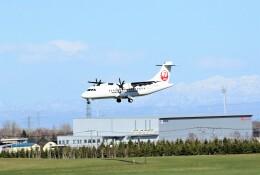 乗り物大好きライター・ヨッシーさんが、札幌飛行場で撮影した北海道エアシステム ATR-42-600の航空フォト(飛行機 写真・画像)