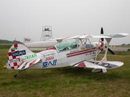 れぐぽよさんが、能登空港で撮影したエアロック・エアロバティックチーム S-2B Specialの航空フォト(飛行機 写真・画像)