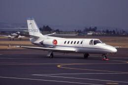 kumagorouさんが、仙台空港で撮影したエア・ルクソール S550 Citation Clifford SIIの航空フォト(飛行機 写真・画像)