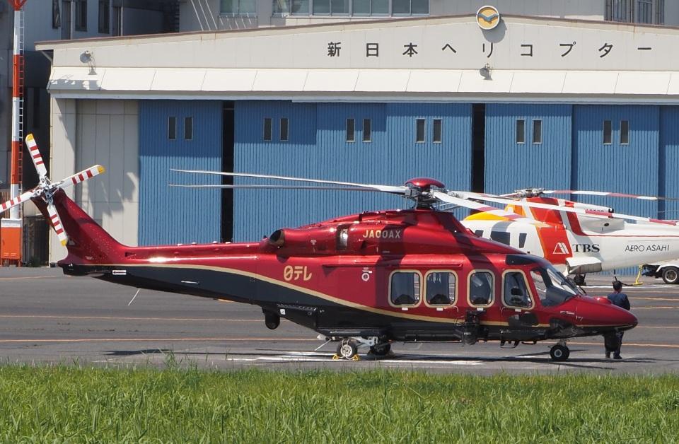 gennai04さんの日本法人所有 Leonardo AW139 (JA00AX) 航空フォト