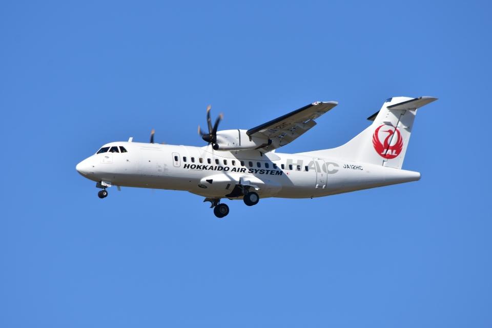 E-75さんの北海道エアシステム ATR 42 (JA12HC) 航空フォト