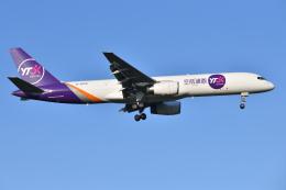 saoya_saodakeさんが、成田国際空港で撮影したYTOカーゴ・エアラインズ 757-28S(PCF)の航空フォト(飛行機 写真・画像)