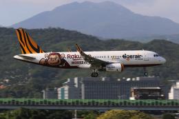 HLeeさんが、台北松山空港で撮影したタイガーエア台湾 A320-232の航空フォト(飛行機 写真・画像)