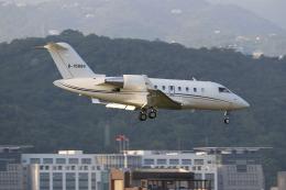 HLeeさんが、台北松山空港で撮影した不明 Challenger 600の航空フォト(飛行機 写真・画像)