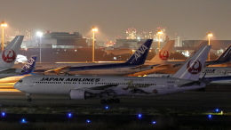 誘喜さんが、羽田空港で撮影した日本航空 767-346/ERの航空フォト(飛行機 写真・画像)