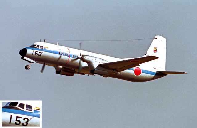 A-330さんが、入間飛行場で撮影した航空自衛隊 YS-11-105Pの航空フォト(飛行機 写真・画像)