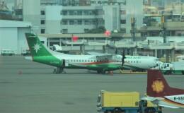 Rsaさんが、高雄国際空港で撮影した立栄航空 ATR-72-600の航空フォト(飛行機 写真・画像)