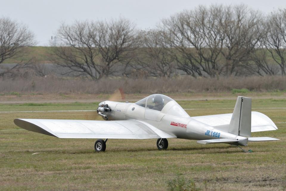 senyoさんの日本個人所有 (JR1669) 航空フォト