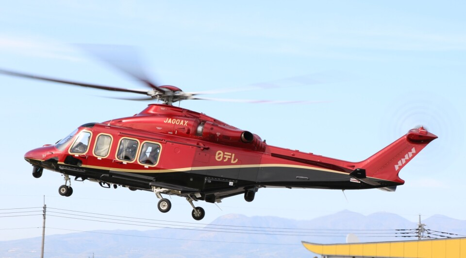 redarrowさんの日本法人所有 Leonardo AW139 (JA00AX) 航空フォト