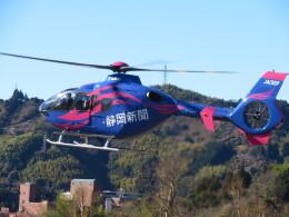 チダ.ニックさんが、静岡ヘリポートで撮影した静岡エアコミュータ EC135P1の航空フォト(飛行機 写真・画像)
