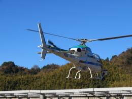 チダ.ニックさんが、静岡ヘリポートで撮影した中日本航空 AS355Nの航空フォト(飛行機 写真・画像)