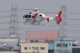 mild lifeさんが、八尾空港で撮影した学校法人ヒラタ学園 航空事業本部 EC135P2+の航空フォト(飛行機 写真・画像)