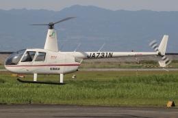 MOR1(新アカウント)さんが、佐賀空港で撮影したエス・ジー・シー佐賀航空 R44 IIの航空フォト(飛行機 写真・画像)