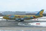 ちょっぱさんが、新千歳空港で撮影した全日空 747-481(D)の航空フォト(飛行機 写真・画像)