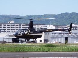 YaoRJOYさんが、八尾空港で撮影したエス・ジー・シー佐賀航空 R66 Turbineの航空フォト(飛行機 写真・画像)