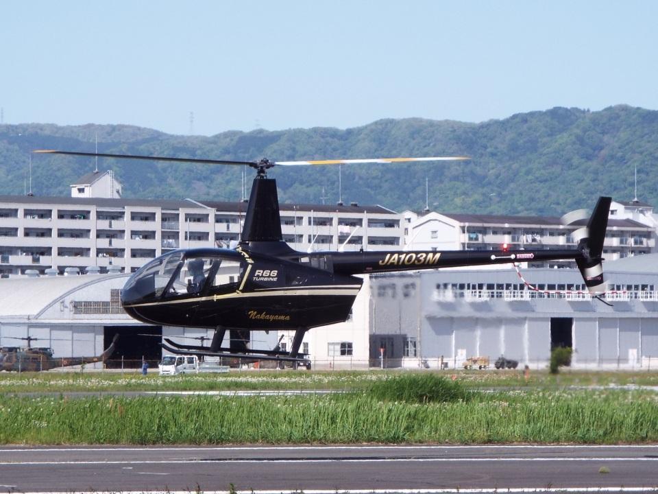 YaoRJOYさんのエス・ジー・シー佐賀航空 Robinson R66 (JA103M) 航空フォト