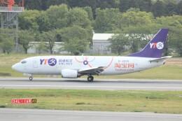 cassiopeiaさんが、成田国際空港で撮影したYTOカーゴ・エアラインズ 737-36Q(SF)の航空フォト(飛行機 写真・画像)
