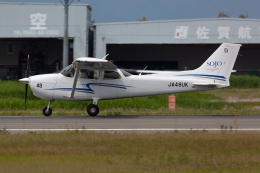 (新)ふぁんとむ改さんが、佐賀空港で撮影した崇城大学 172S Skyhawk SPの航空フォト(飛行機 写真・画像)