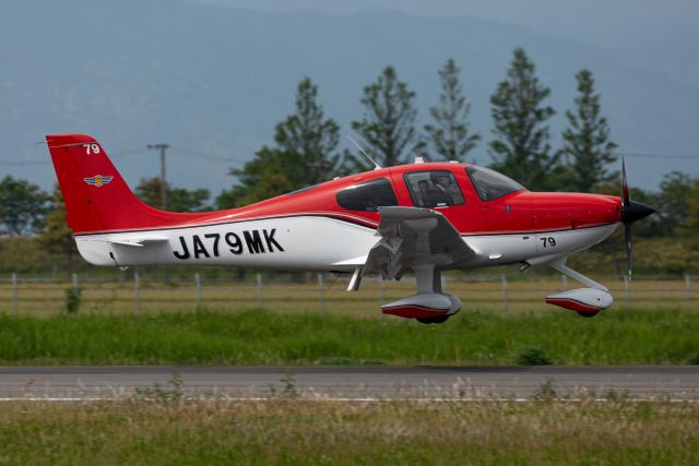 航空フォト:JA79MK 航空大学校