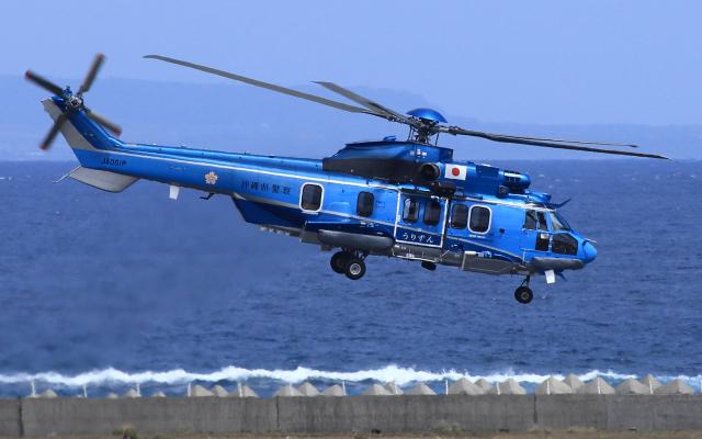2021年04月28日に撮影されたエアバス・ヘリコプターズ・ジャパンの航空機写真