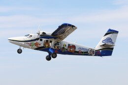 青春の1ページさんが、八尾空港で撮影した第一航空 DHC-6-400 Twin Otterの航空フォト(飛行機 写真・画像)